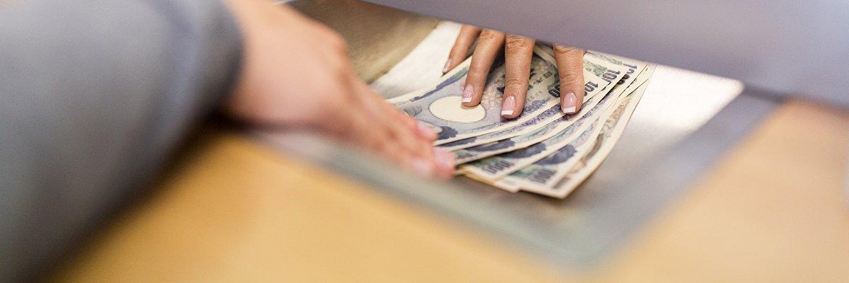 bank-branch-finance-cash-SydaProductions-adobe.jpg